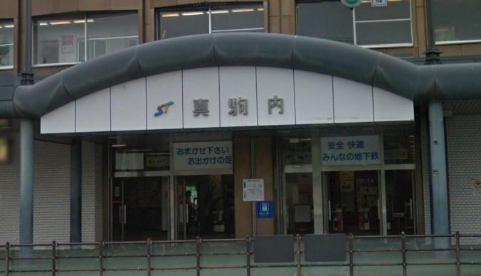 札幌:真駒内周辺の遺品整理・家片付け処分